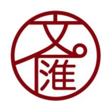 文汇ios版 V7.0.2