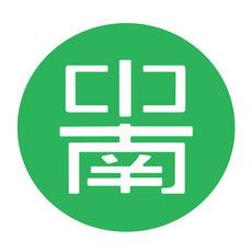 中南钱包ios版 V1.0