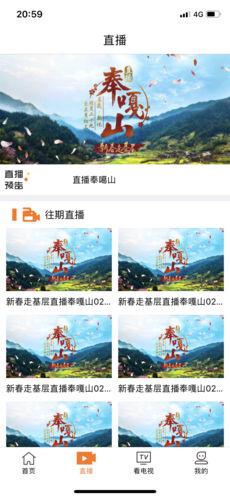 芒果云ios版 V1.5.3
