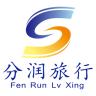 分润旅行安卓版 V1.2.1