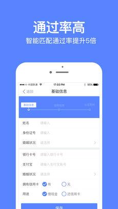 借钱花花ios版 V4.0.1