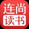 连尚读书安卓免费版 V2.7.9.1