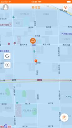爱橙宝共享汽车ios版 V1.9.1