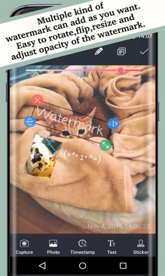 照片水印安卓版 V1.30