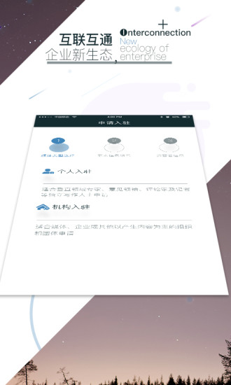 钱塘号安卓版 V2.7.1