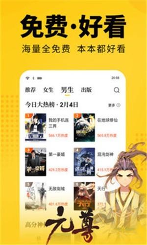 离夏小说安卓版 V1.0.0