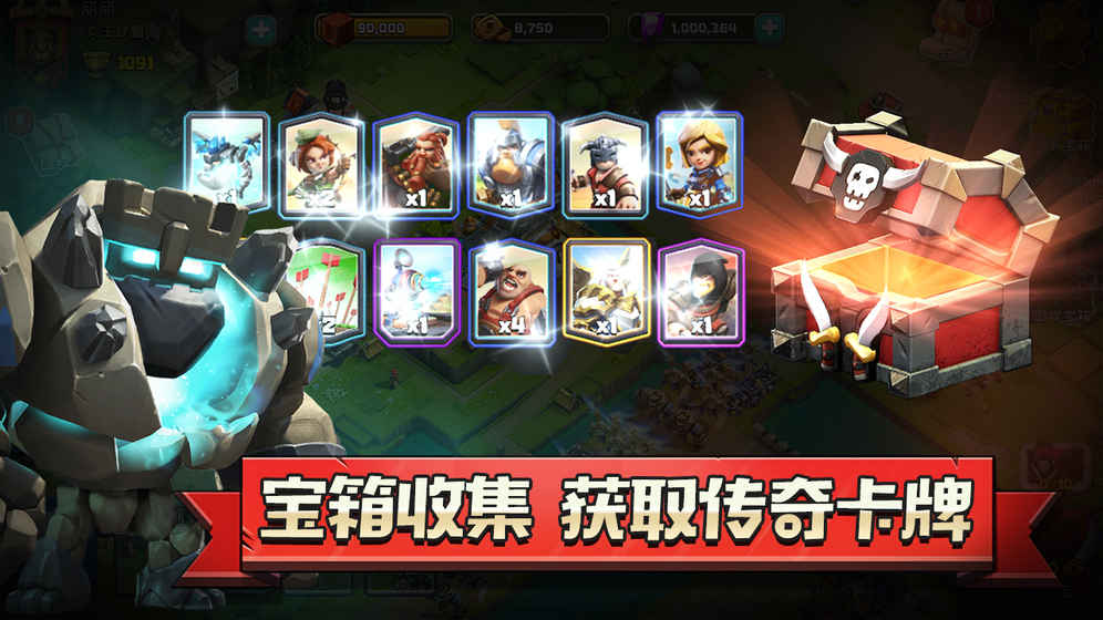 侠盗奇兵ios版 V1.0