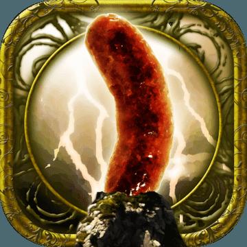 香肠传奇安卓版 V1.3.0