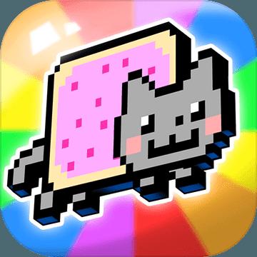 彩虹猫:迷失太空安卓版 V9.4