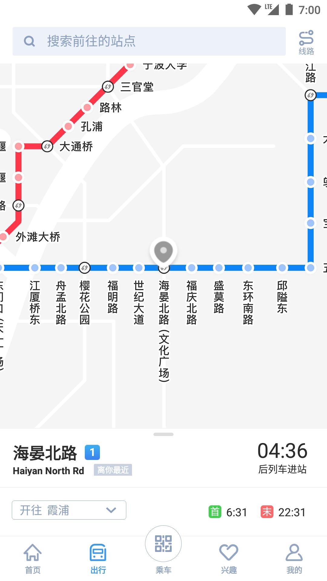 宁波地铁ios版 V3.0.17