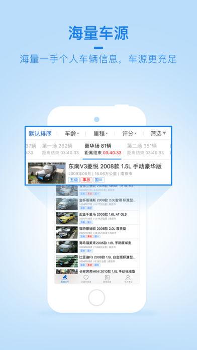 车置宝ios版 V3.18.7