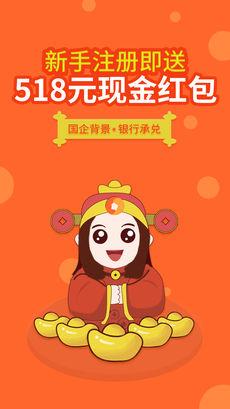 鲁小姐理财ios版 V1.0