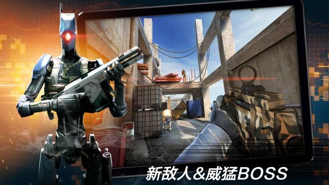 杀手狙击之神ios版 V1.4.4
