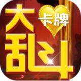 卡牌大乱斗安卓BT果盘版 V1.1.0