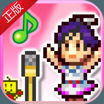 百万乐曲物语安卓版 V1.0