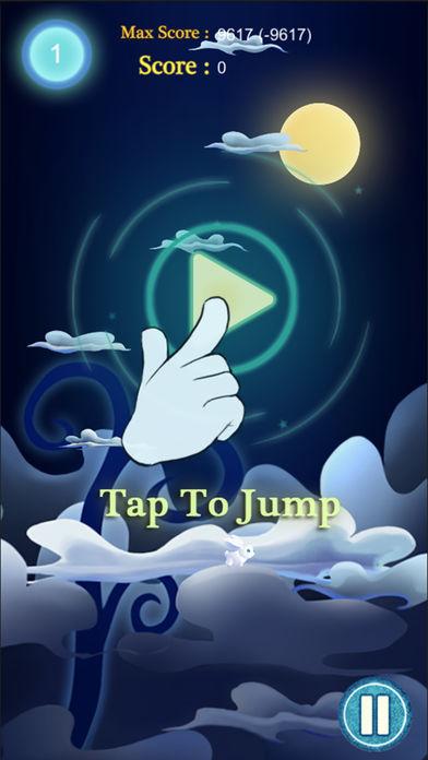 星空跳跃ios版 V1.0