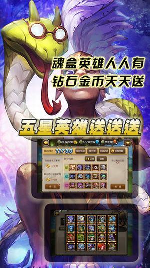 卡牌大乱斗安卓BT版 V1.1.0