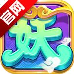 阴阳捉妖师安卓版 V2.2.0