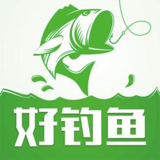 好钓鱼ios版 V2.6.0