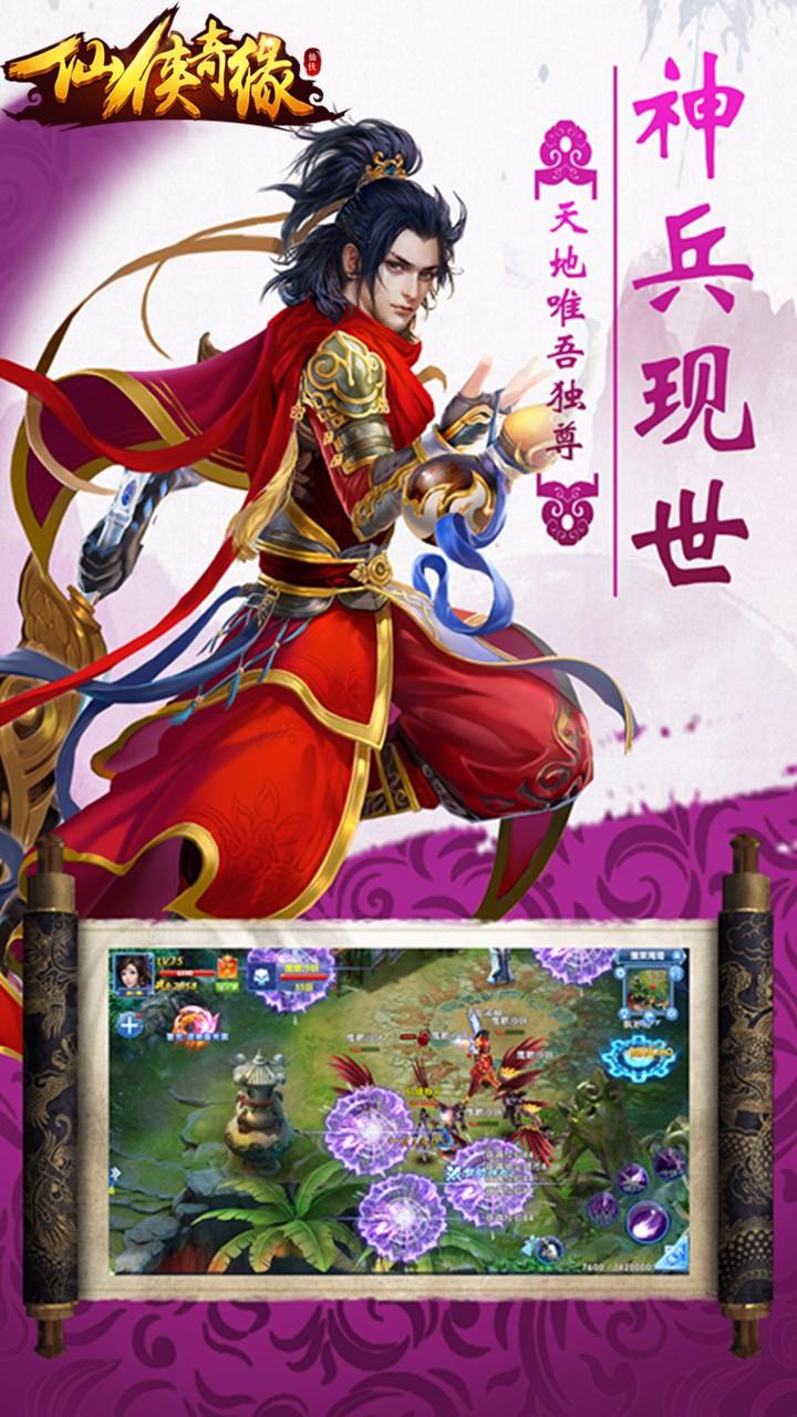 轩辕乾坤安卓官方版 V1.0.0