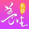 长信养生安卓版 V2.3.0321