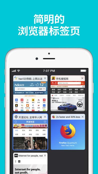 火狐浏览器ios版 V59.0.2