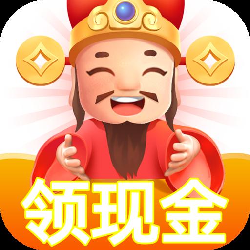亿万财神爷安卓赚金版 V1.0.3