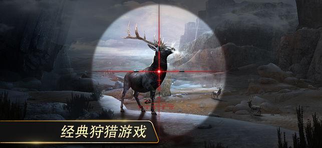 猎鹿人ios复刻版 V3.9.2