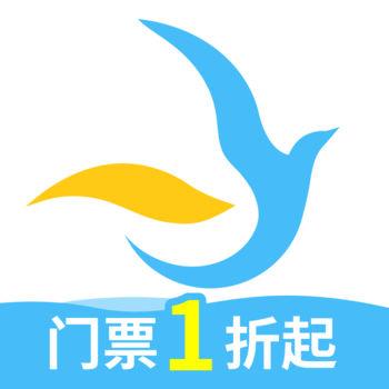海鸥旅游ios版 V1.4.2