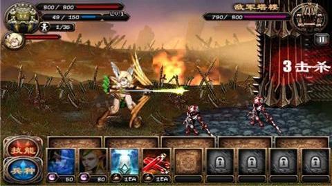 英雄守卫II安卓版 V2.0.6