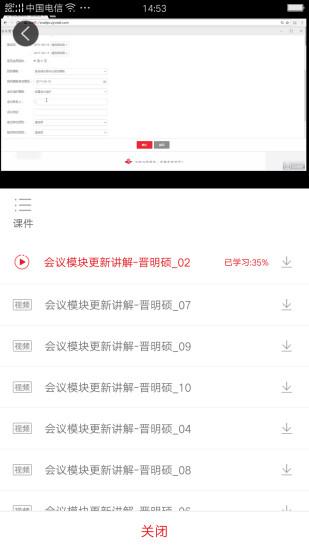 鑫中元安卓版 V1.8.4