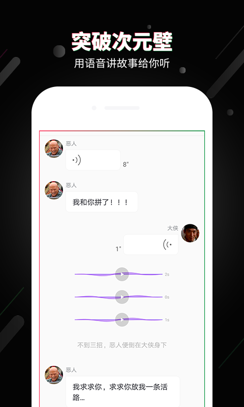 旁趣安卓版 V2.1