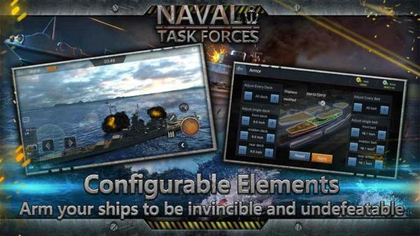 海军特遣队安卓版 V2.00.007