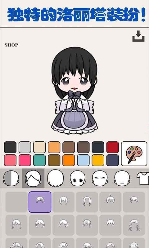 小小爱美妆安卓版 V1.1