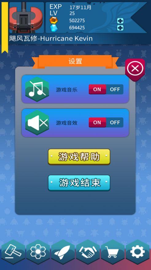 让炮弹飞安卓官方版 V1.0.0