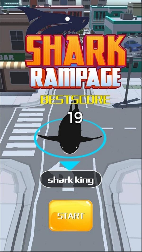 鲨鱼横行安卓版 V0.7