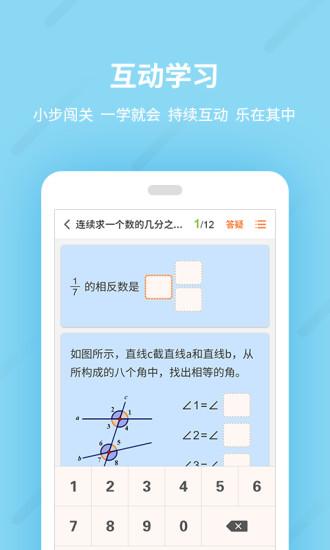 乐学一百安卓版 V1.2.7