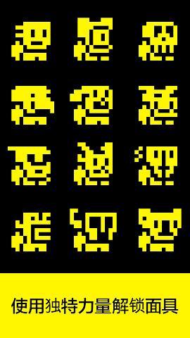 假面古墓安卓2021版 V1.3