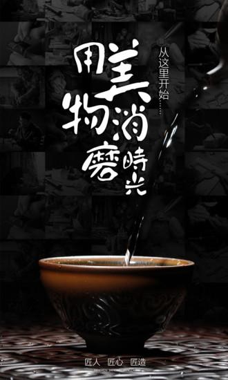 竹兰里安卓版 V3.31