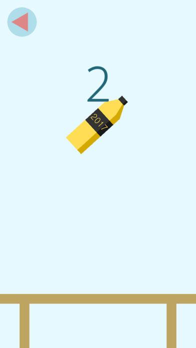 瓶翻转2k16ios版 V1.0