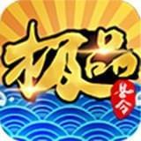 极品县令安卓版 V1.0.1