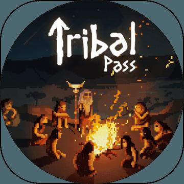 部族传承安卓版 V1.11