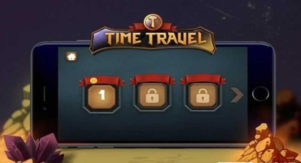 时间之旅安卓版 V2.0