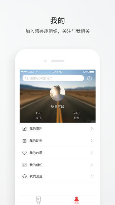 百工驿安卓版 V2.1.0