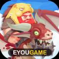 恶龙骑士大冒险安卓官方版 V2.0.4