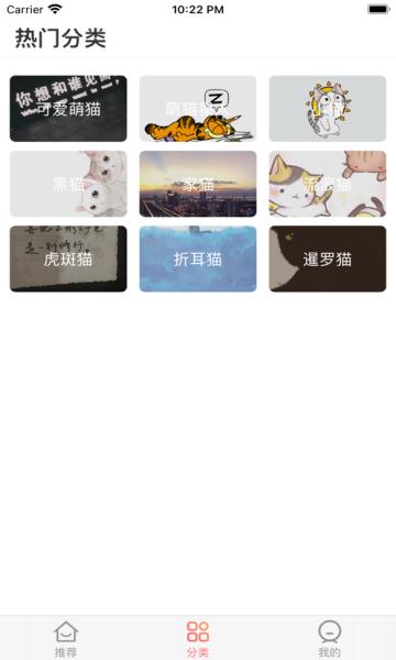 萌喵大作战安卓版 V1.0.3