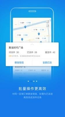 韵镖侠安卓版 V5.8.5.1