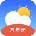 出行天气预报ios版 V1.2