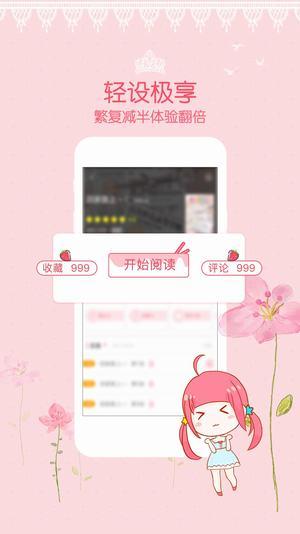 爱优漫安卓官方版 V1.2.6
