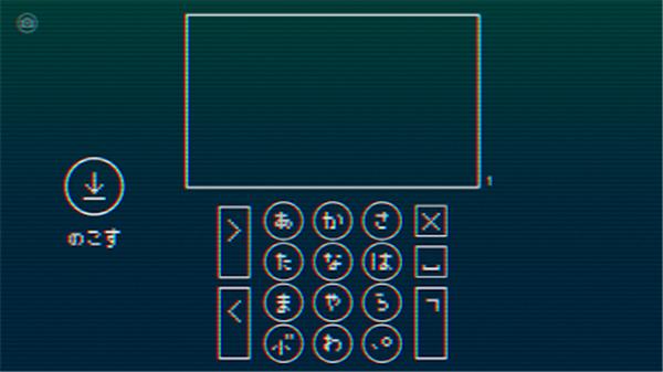 降雨的星球安卓版 V1.0.1